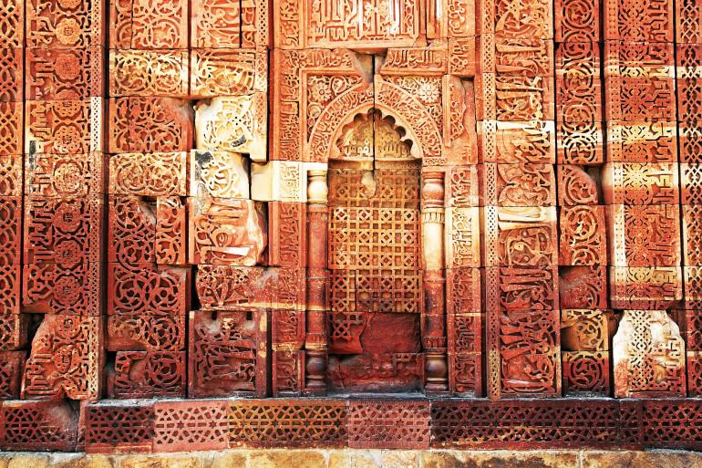 New Delhi image 2