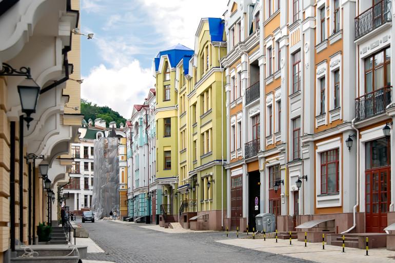 Kiev image 2