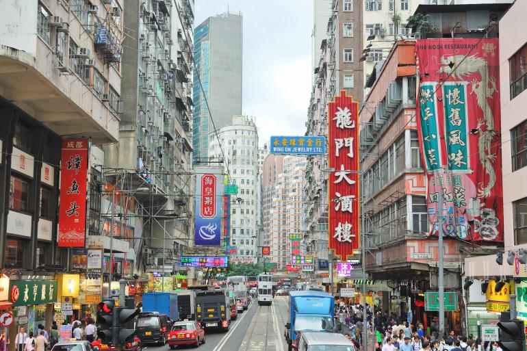 Hong Kong image 2
