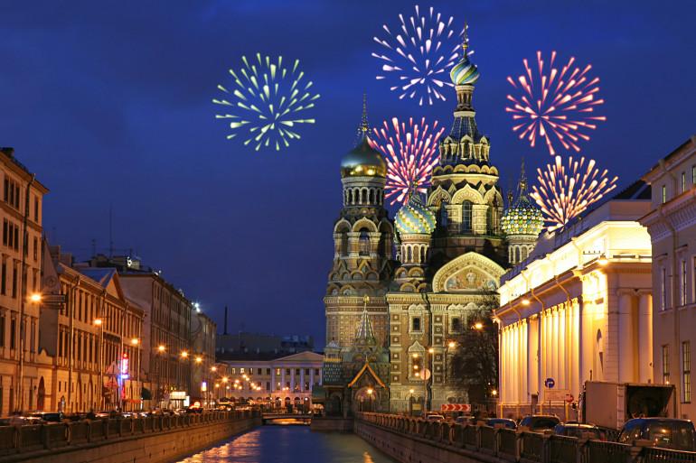 Saint Petersburg image 1