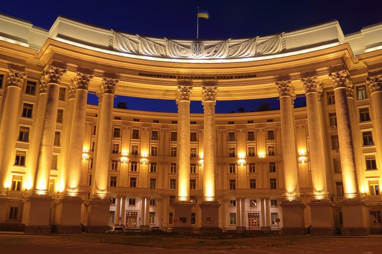 Kiev image 5
