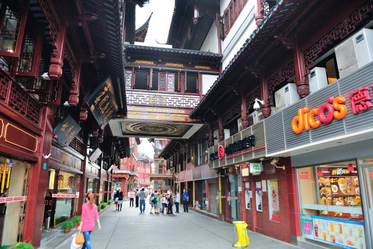 Shanghai image 4