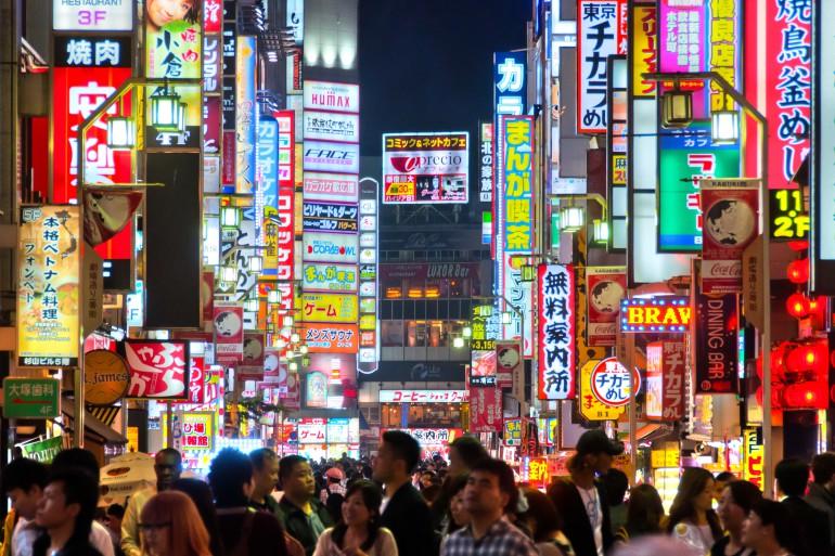 Tokyo image 3