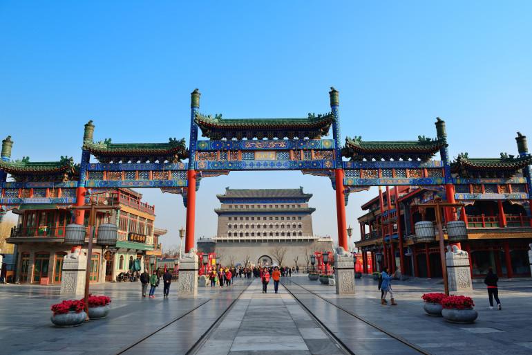 Beijing image 4