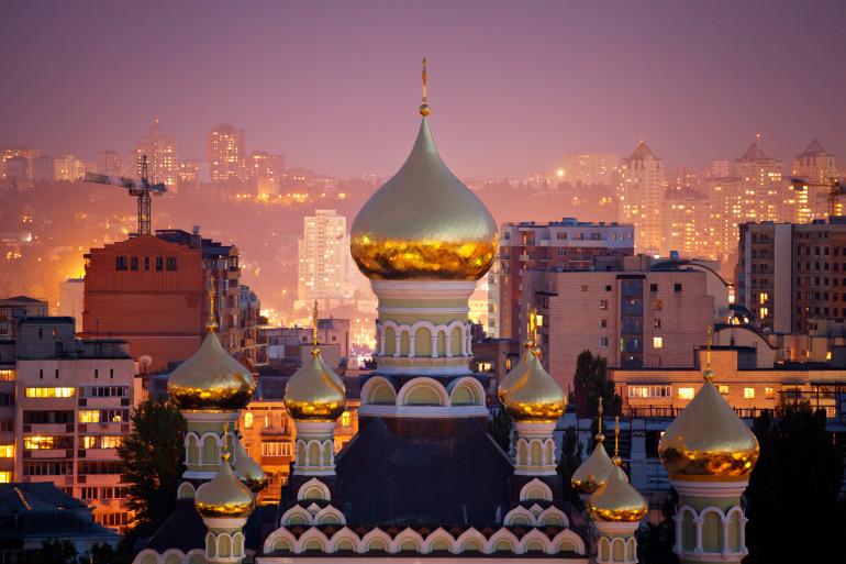 Kiev image 1