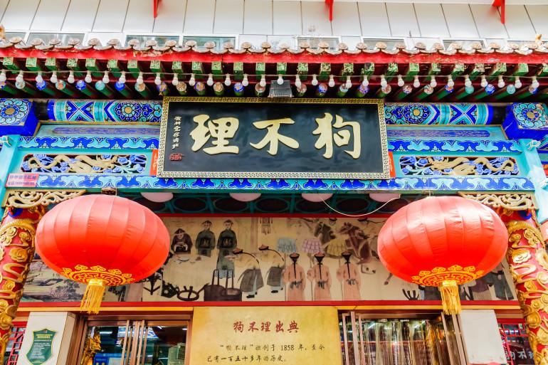 Beijing image 7